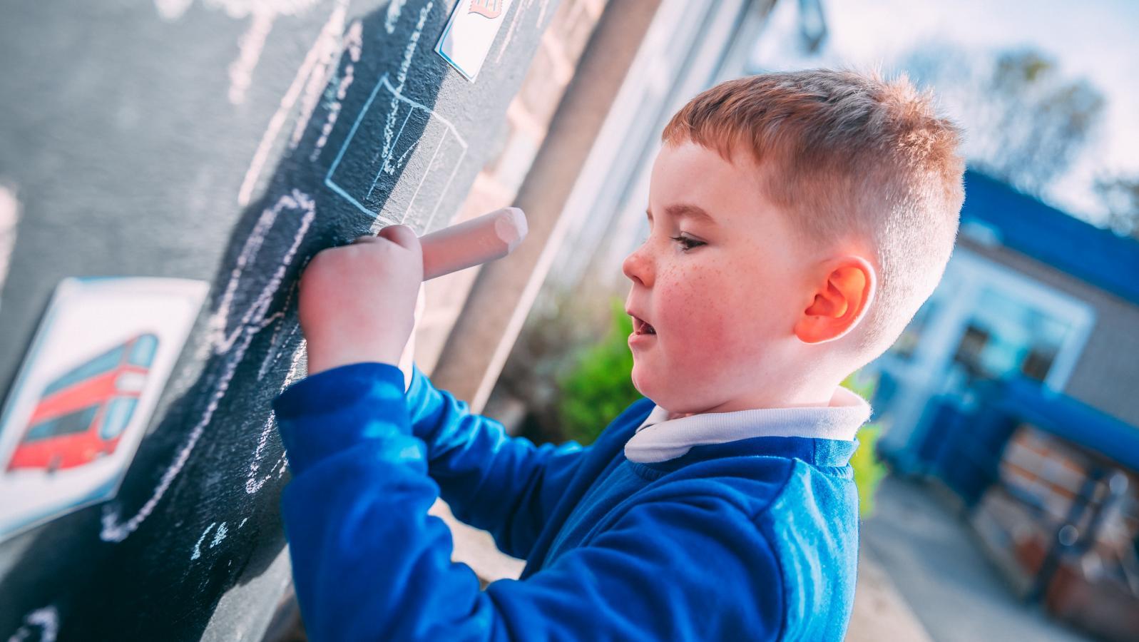 Girnhill Infant School logo